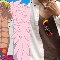 Dress Like One Piece's Donquixote Doflamingo