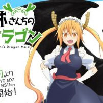 Kyoto Animation Series Miss Kobayashi's Dragon Maid Trailer Hits