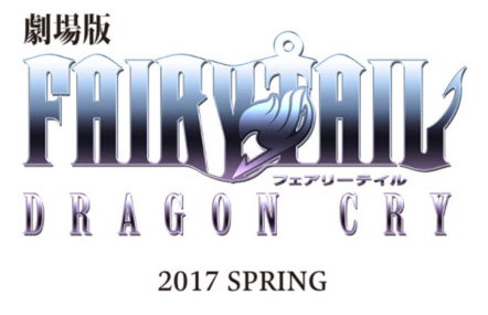 New Fairy Tail Anime Film Coming This Spring