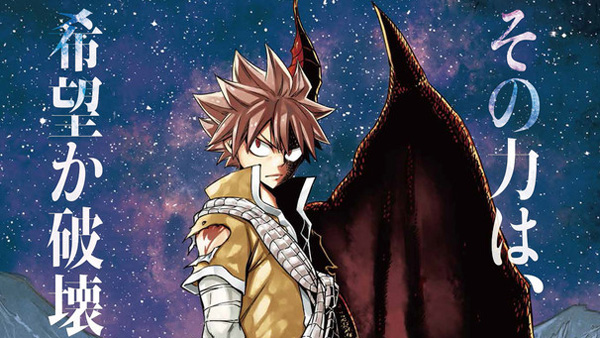 New Fairy Tail: Dragon Cry Trailer Streamed