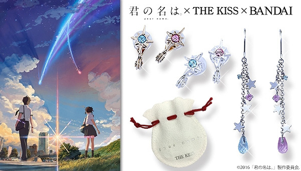 Your Name's Comet Becomes Jewelry in Bandai Tie-Up