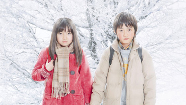 Japan Gears Up For Live-Action ERASED Film
