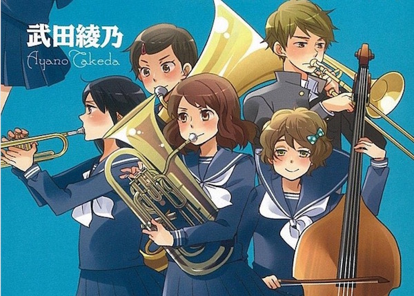 Yen Press Adds Sound! Euphonium Novel and More