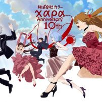 Studio Khara Hiring Animators for Fourth Evangelion Film
