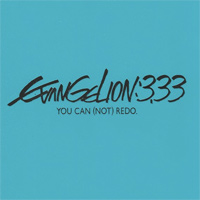 Funimation Comments on Evangelion 3.33 Release
