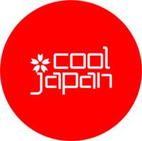 Exports of Anime, Dramas Up 30%