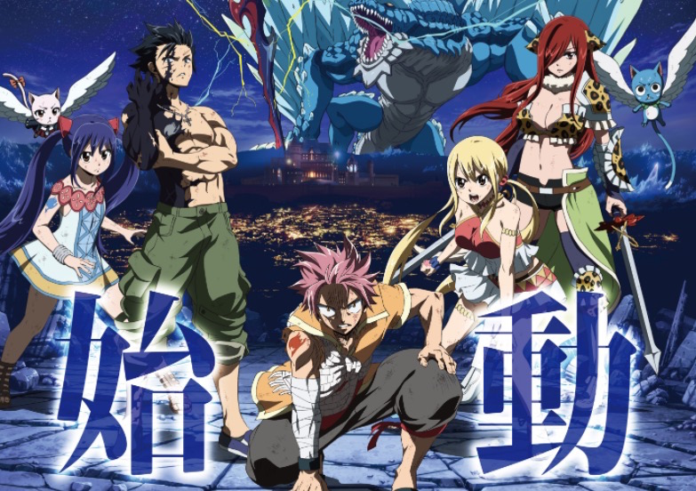 Fairy Tail: Dragon Cry Anime Film to Screen in the U.S.