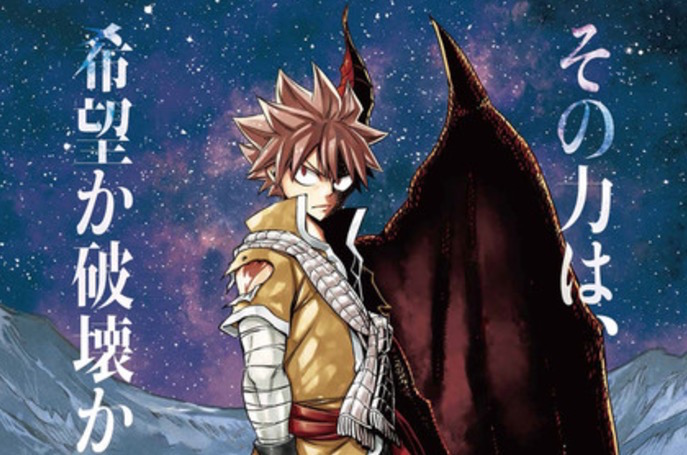 Check Out Fairy Tail: Dragon Cry Anime Film's New Visual