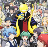 Ad Shows More of Assassination Classroom 3DS Game