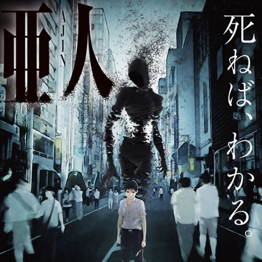 2nd Ajin Anime Film Set for May