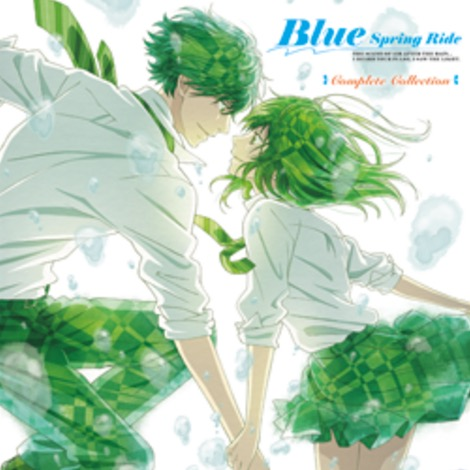The Past Comes Crashing Back in Blue Spring Ride on Home Video