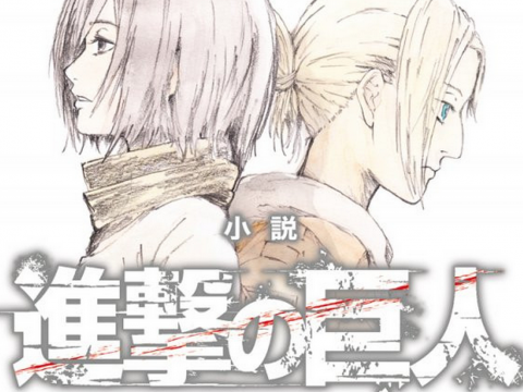 Vertical Adds Attack on Titan: Lost Girls Novel