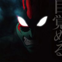 New Devilman Anime Announced