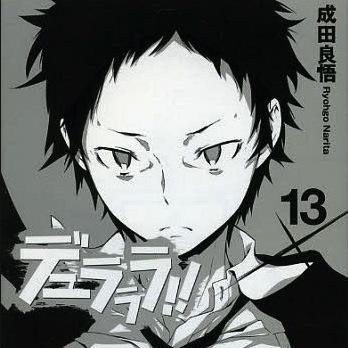 Yen Press Adds Durarara!! Novels and More