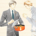 Manga Review: What did you eat yesterday? vol. 1