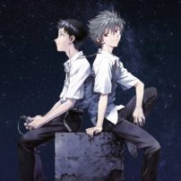FUNimation Hopes to Release Evangelion 3.33 Early Next Year