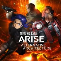 FUNimation Licenses Ghost in the Shell: Arise – Alternative Architecture