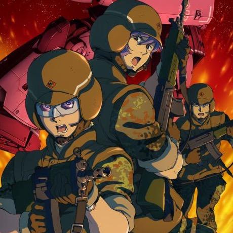 Gundam: The Origin Episode 3 Promo Debuts