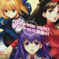 Fate/stay night [Heaven's Feel] Gets a Manga