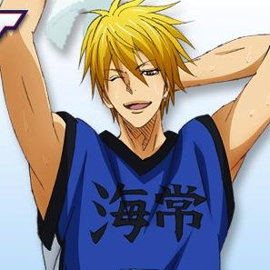 Stay Fresh with Kuroko's Basketball Deodorant