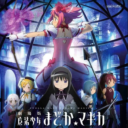 Madoka Magica Anime Films Now on Netflix