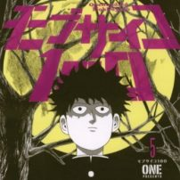 One-Punch Man Creator's Mob Psycho 100 Manga is Next Up for Anime