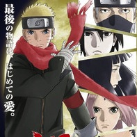 The Last: Naruto the Movie Full Trailer