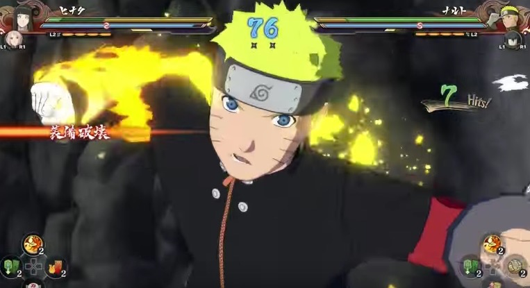 Naruto: Ultimate Ninja Storm 4 Shows Off Another Battle