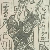 One Piece Manga Pays Tribute to Naruto
