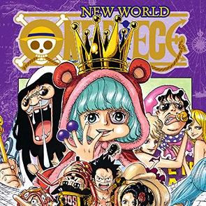 Manga Review: One Piece vol. 74