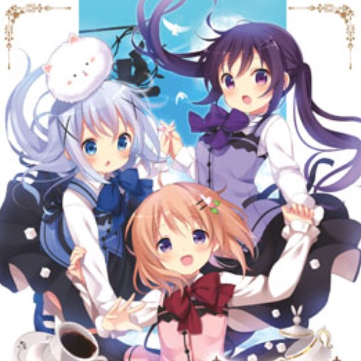 Is the Order a Rabbit? Complete Collection Hops Home Next Week
