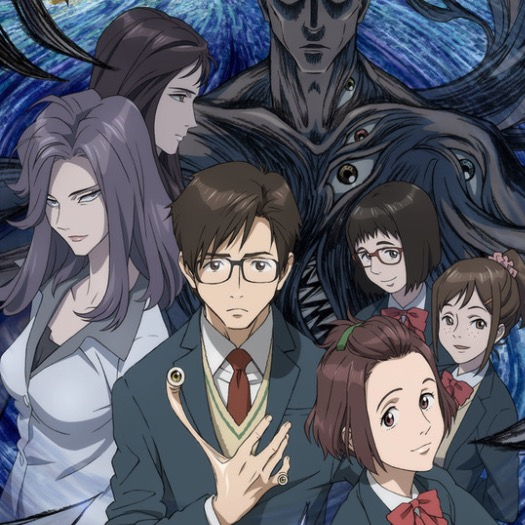 Date for Parasyte -the maxim- on Toonami Revealed
