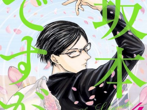Haven't You Heard? I'm Sakamoto Gets an Anime