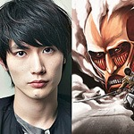 Cast for Live-Action Attack on Titan Movie Revealed