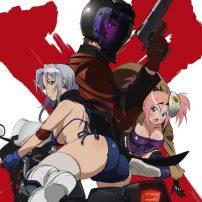 Crunchyroll to Stream Triage X Anime