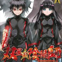 Twin Star Exorcists Anime in the Works