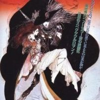 More Vampire Hunter D Dub Cast Announced