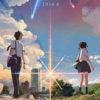 Makoto Shinkai's New Film Revealed