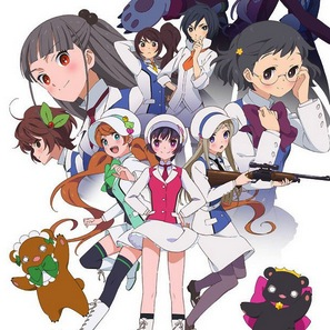 Yurikuma Arashi Anime Dub Cast Announced