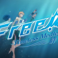Three New Free! Films Announced for 2017