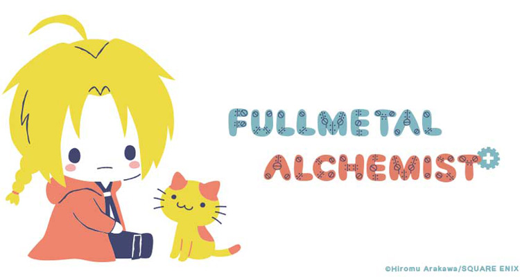Hello Kitty Maker Sanrio to Create Fullmetal Alchemist Lineup This Fall
