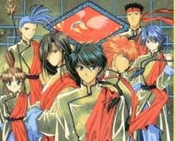 Fushigi Yugi Adapted into a Stage Play