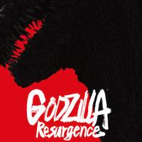 Godzilla Resurgence Suit Photos Leaked
