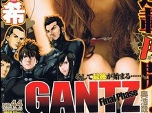 Hiroya Oku's Gantz in Its Final Phase