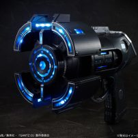Gun from Gantz:O Gets Full-Size Replica