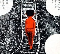 The Center for Book Arts to Showcase Garo Covers