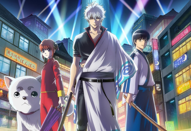 Gintama Anime Has Another 'Important Announcement' Coming