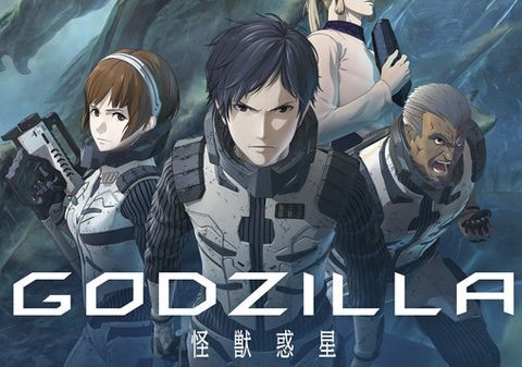 New Poster, Trailer Reveal More of Godzilla Anime Design