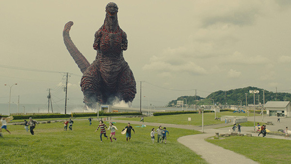 Twitter Japan Blames Outage on Godzilla