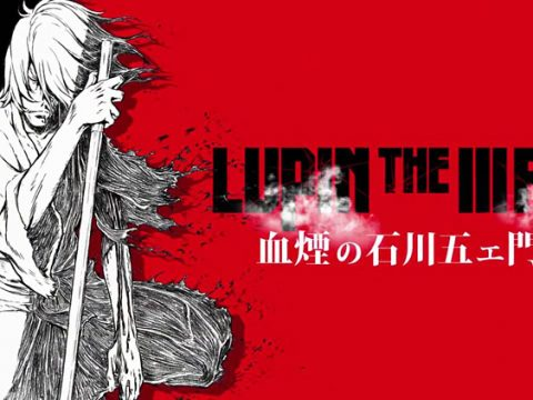 Lupin the IIIrd: Goemon Ishikawa's Spray of Blood Is a Bloody Good Time [Review]